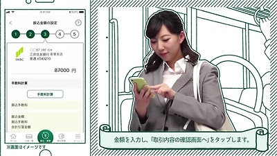 さあ、はじめよう!三井住友銀行アプリ「家賃を払わなくちゃ」篇