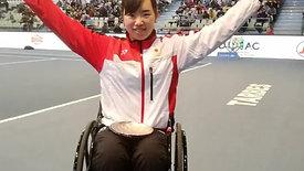 Shiori Funamizu I Wheelchair Tennis