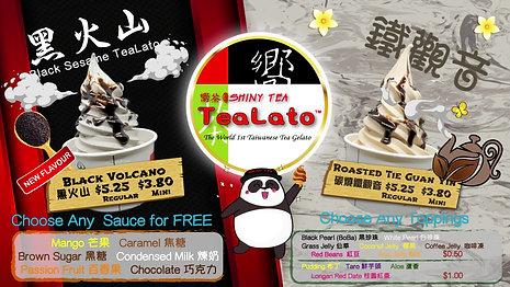 Gelato_Sesame_Tie