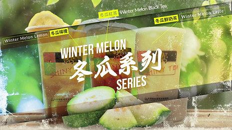 WinterMelon_Series