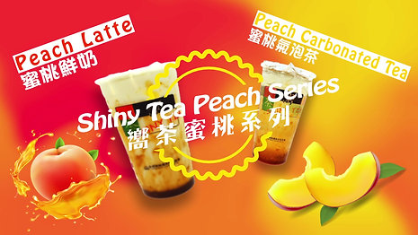 New_Peach_Latte