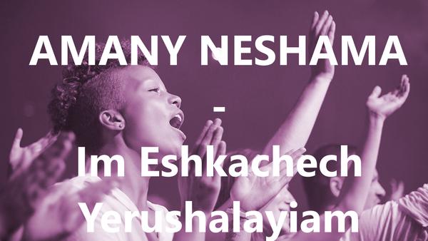 Amany Neshama