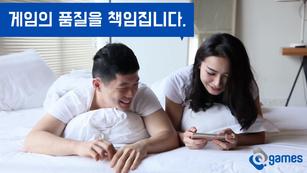 업무 소개 영상