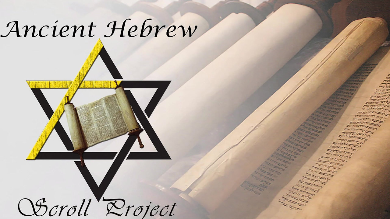 Ancient Hebrew Scroll Project