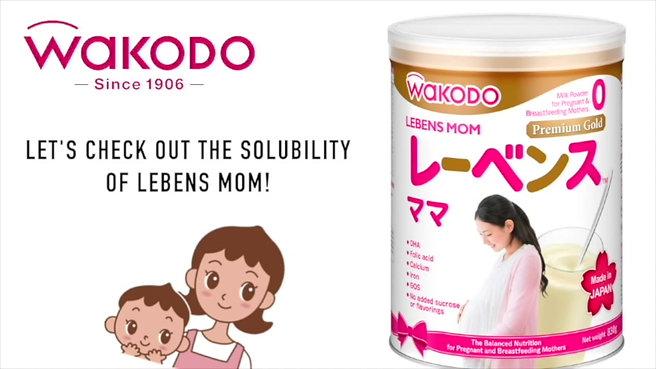 LEBENS MOM Solubility
