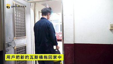 南港用戶 - 門外交換