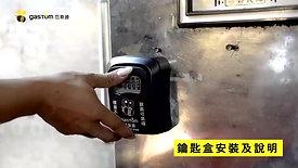 板橋用戶 - 老用戶使用免等瓦斯
