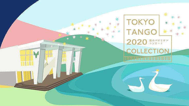 TOKYO TANGO 2020 COLLECTION