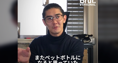 interview from Brut Japan