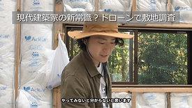 Nakagawa #6【神回】青き空を飛ぶ
