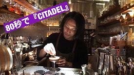 80秒で『CITADEL』