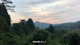 Nakagawa #4 徹夜明けの朝焼け