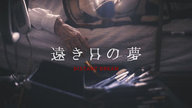 Distant Dream - Trailer