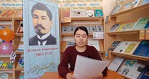 """""""Әлихан Бөкейханов тәуелсіздіктің жаршысы"""""""