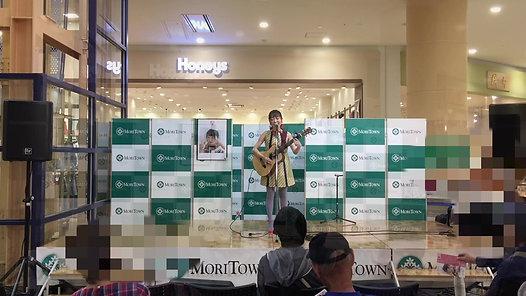 有希乃ライブ ダイジェスト動画2019年9月18日@昭島モリタウン
