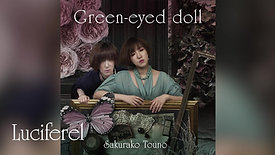【Green-eyed doll】CDダイジェスト_short