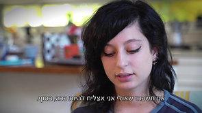 ליהי משתפת בתחושותיה כנערה עם חרדה חברתית ומספרת על התהליך המשמעותי שעברה ברקפת