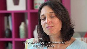 שלי, אמא של ליהי, מספרת על התהליך המשמעותי שעברה בתה בקבוצה החברתית של רקפת