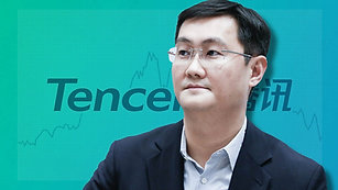 What you need to know about Tencent