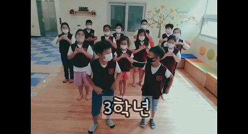 예수향남기독학교 초등과정