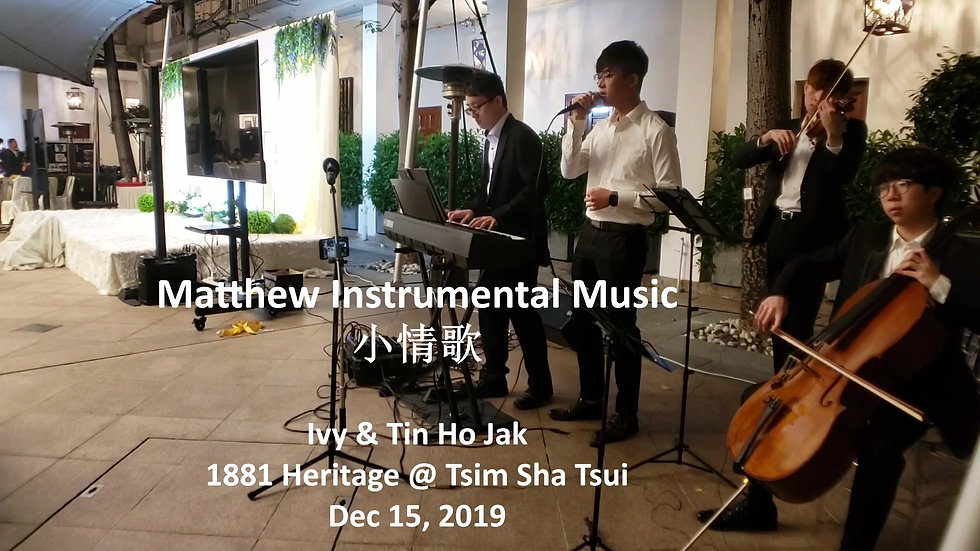 小情歌 (Singer + Violin + Cello + Piano)