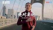Shanghai International Half Marathon 2018 Spot