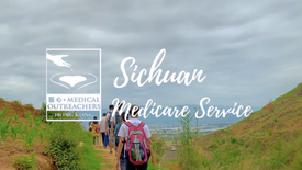 5th MediCare Promotional Video Summer 2019