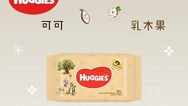 Huggies 輕潤柔膚濕紙巾網絡廣告