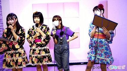 expiece&はなここ Studio Live!!生配信