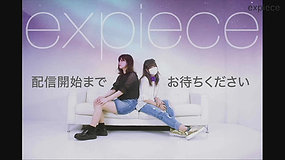 5/6(水・祝)expiece&はなここ スタジオライブ生配信
