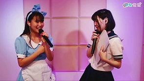 5/2(土)19:00〜はなここ スタジオライブ生配信