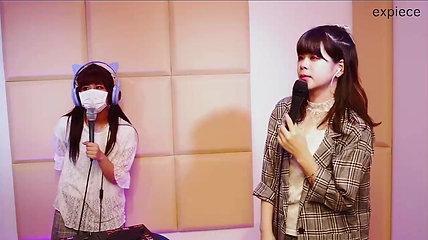 5/31(日)19:00〜expiece Studio Live!!生配信