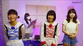 6/7(日)expiece Studio Live!!生配信