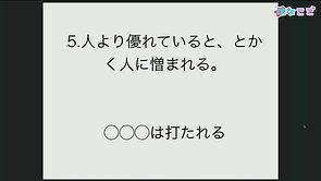 6/6(土)はなここ スタジオライブ生配信