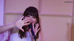 5/17(日)expiece Studio Live!!生配信
