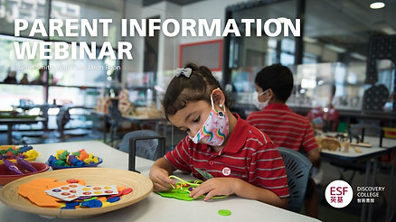 Parent Information Webinar - Year 1
