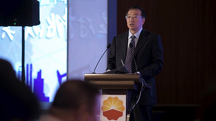 PetroChina Event Video