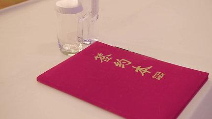 Token Bank Hong Kong Event
