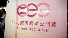 01-2019台北海碩網球公開賽