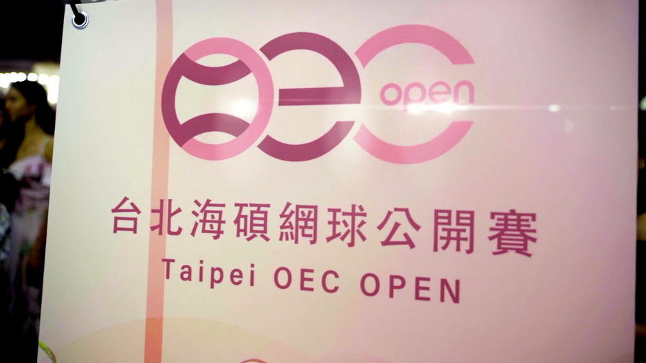 OEC Design Video