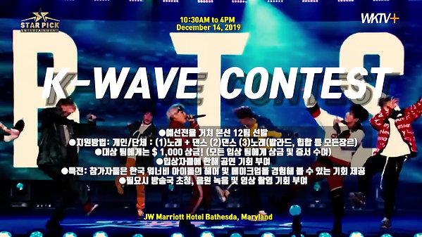 K-WAVE