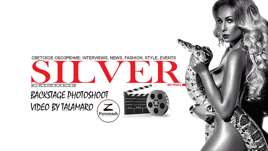 VIDEO GALLERY -  SILVER MAGAZINE