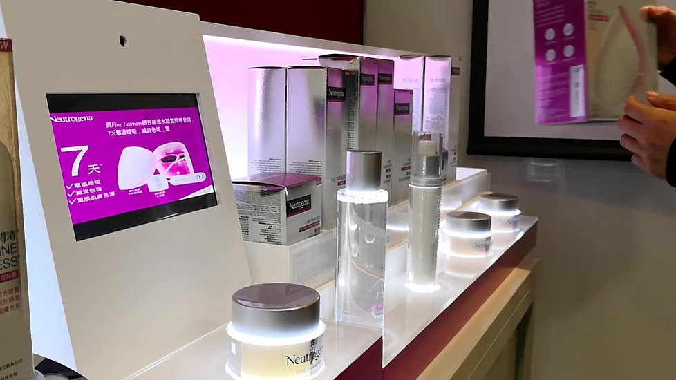 SMART ACTIVATION PRODUCT DISPLAY