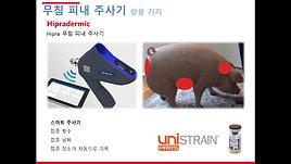 Presentation_Seonjin Bridge Lab President Sung-gyun Kwon