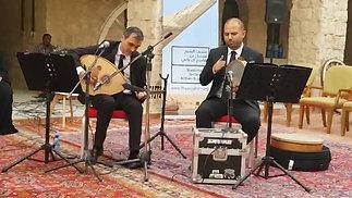 Arabic Maqam