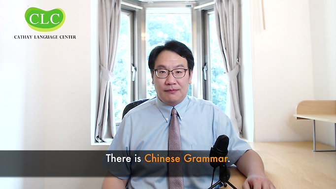 Tips of Learning Chinese