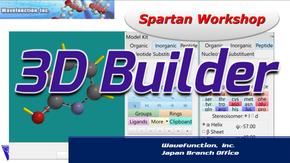WS03 -3Dビルダー
