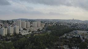 ירושלים והכנסת - צילום ממאביק 2 פרו