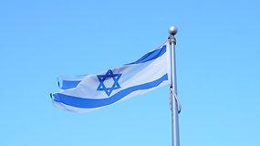 דגל מתנופף לופ 8 דקות