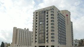 בית מלון רמדה ירושלים 2